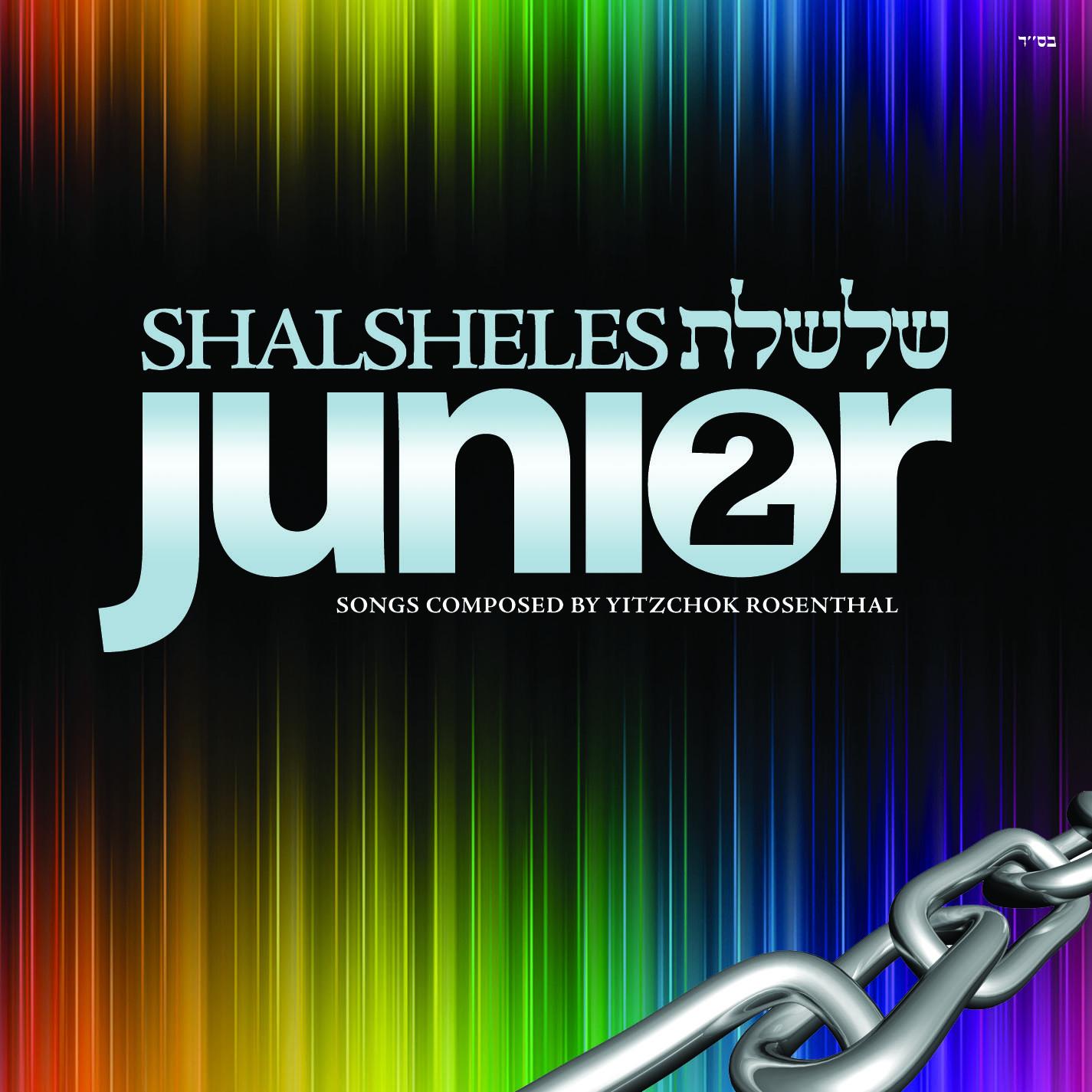 Shalsheles 5
