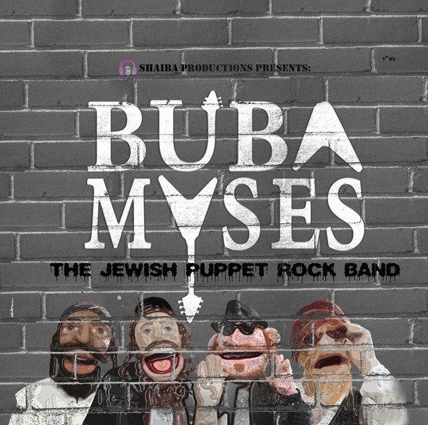 buba-myses-cd-cover (1)