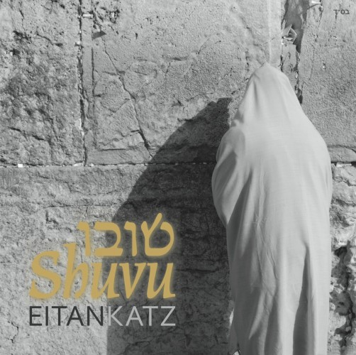 EitanKatzShuvu