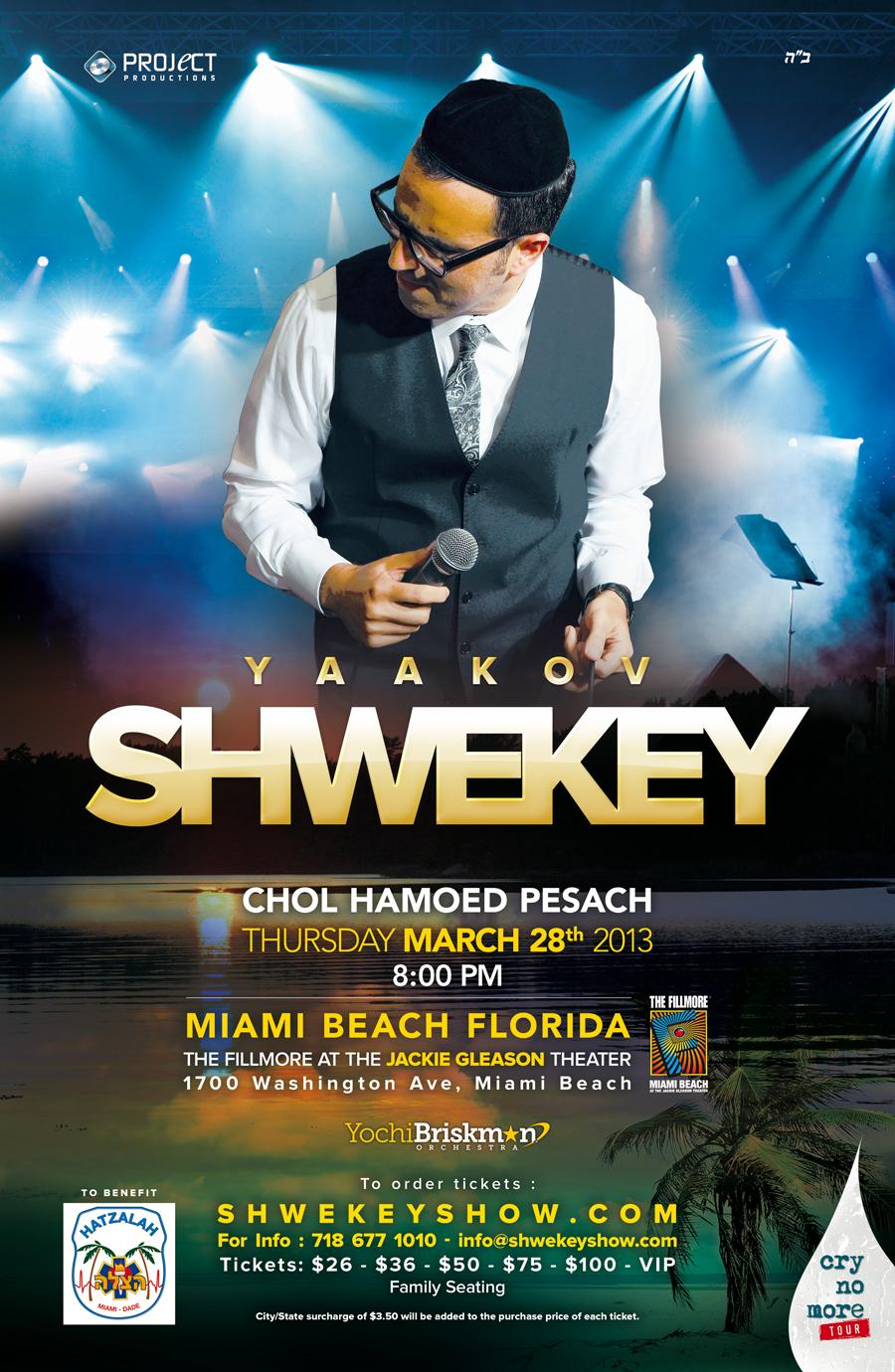 11x17-Shwekey_Miami-V8