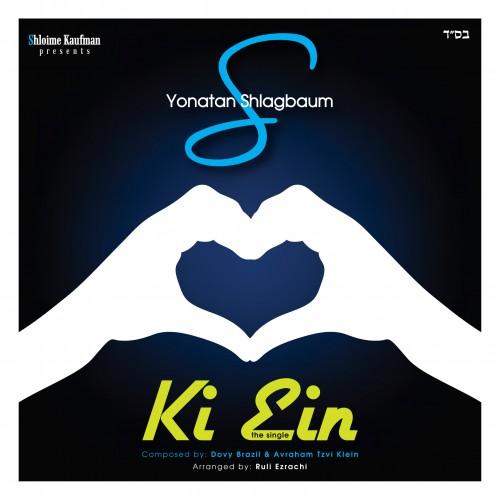 Ki Ein Final Cover