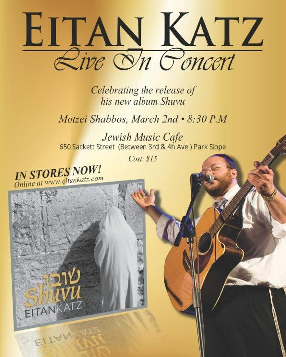 Shuvu Concert
