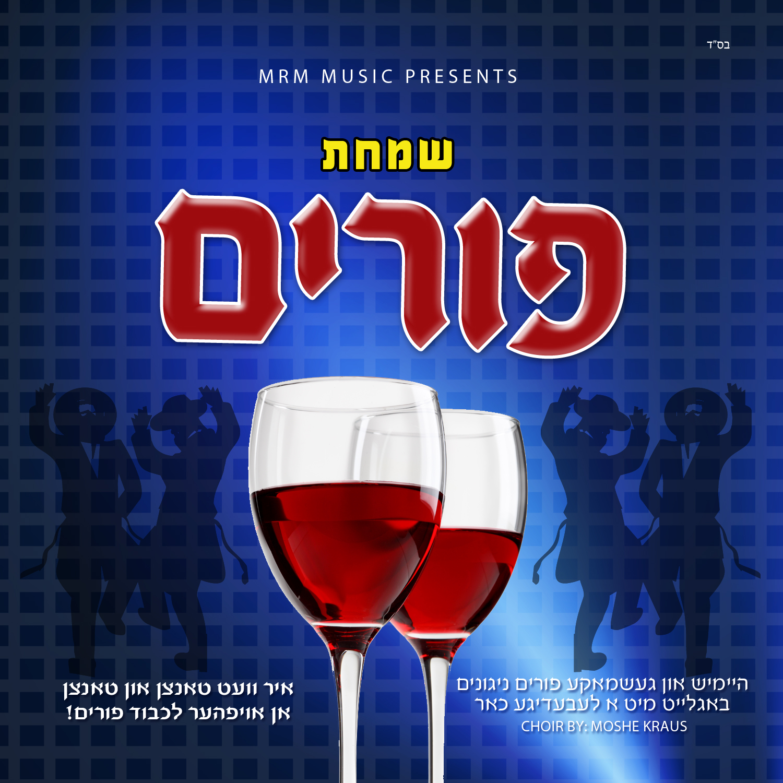 Judaism Yiddish Language and Culture
