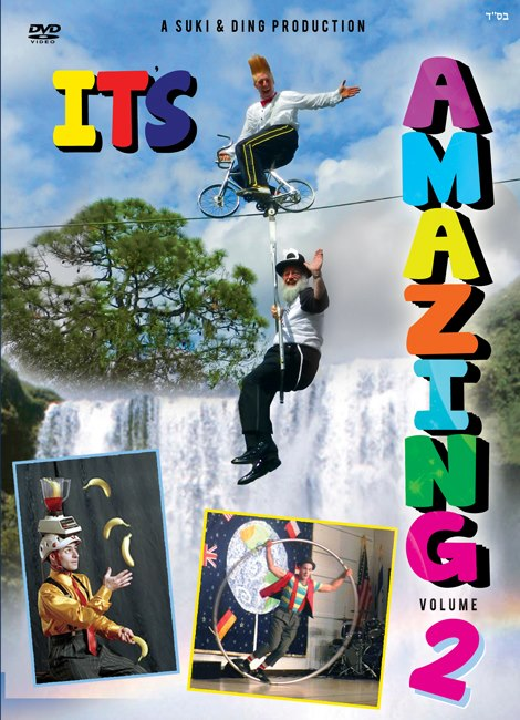 ItsAmazing2_DVD