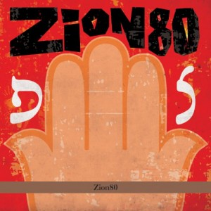 Jon-Madof-Zion80