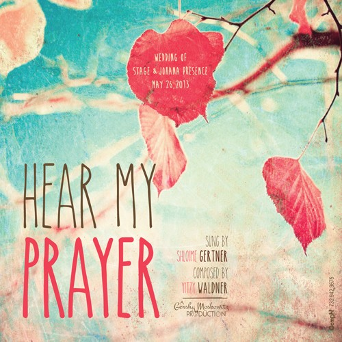 hear-m-prayer_gertner