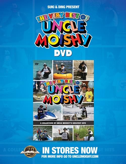 DVD-ad