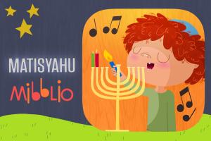 Matisyahu-Hanukkah-Jam-Along-App