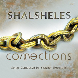 Shalsheles_Front_5