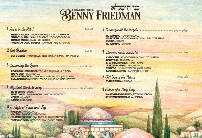 Benny--Friedman-_-Bnei-Heichala_Back