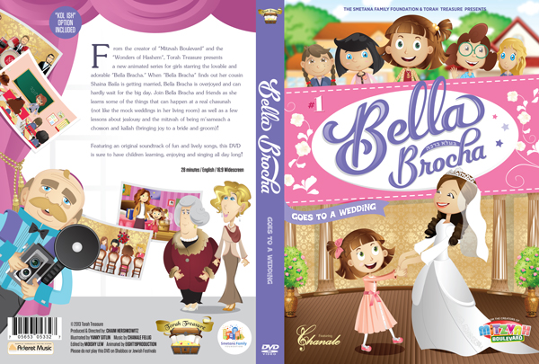 BellaBrocha_DVD-Back