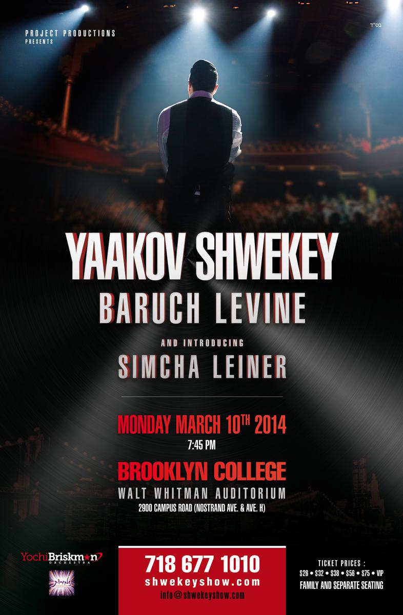 Shwekey2014_BrooklynPoster-OKlt