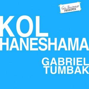 Kol Haneshama Cover