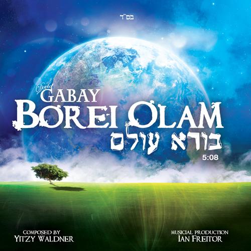 Dovid-Gabay_Borei-Olam