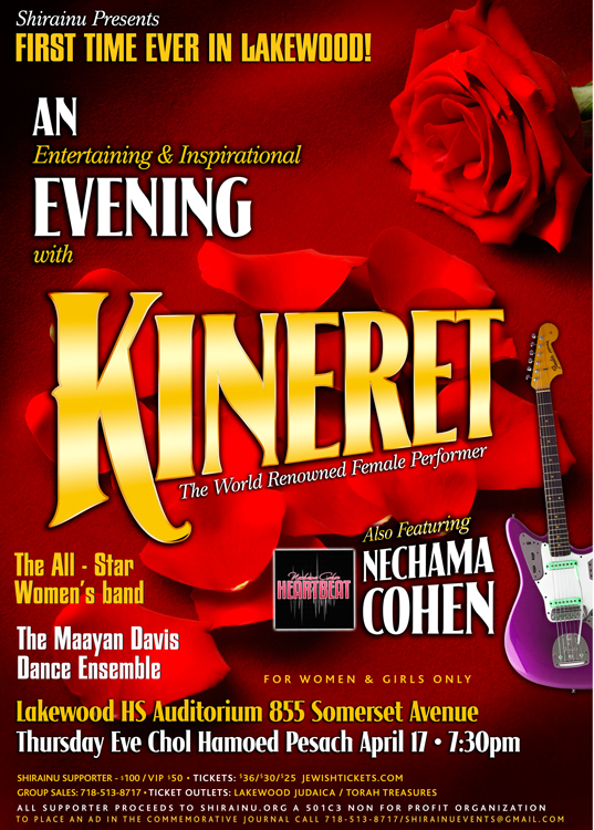 Kineret-in-Lakewood