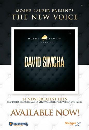 Poster-David-Simcha