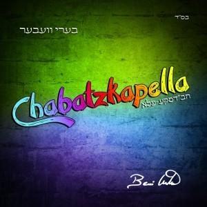Chabatzkapella Cover