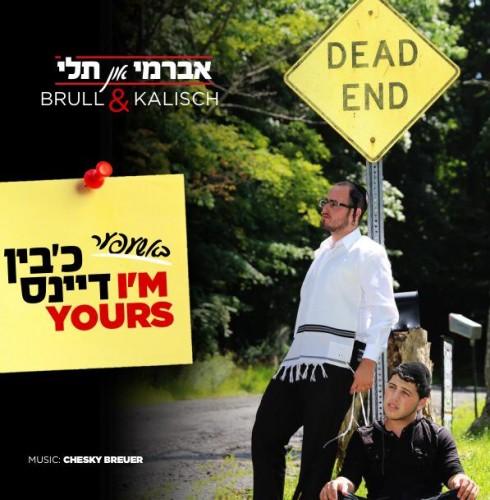 Avrumy Kalisch & Tuli Brill -  Bashefer I'm Yours