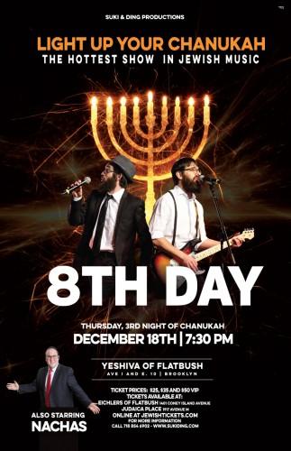 8th-day-chanukah