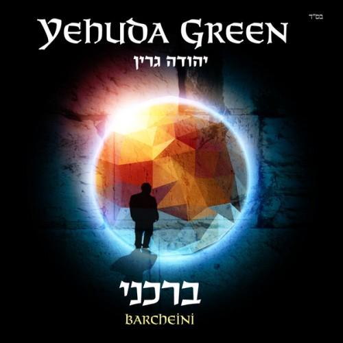 yehuda-green-final-cover_grande
