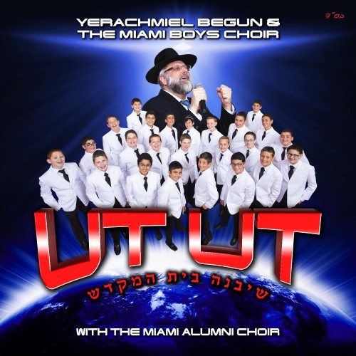 MIAMI ALBUM UT UT COVER