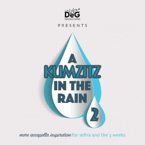 kumzitz_in_the_rain_2_cover_ecover