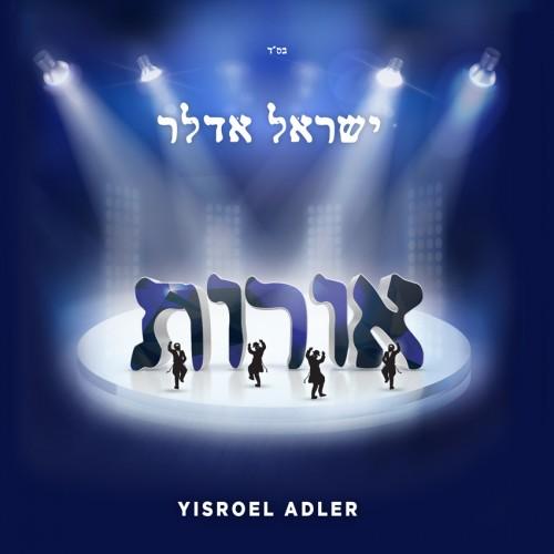 yisrael-adler-cd-cover