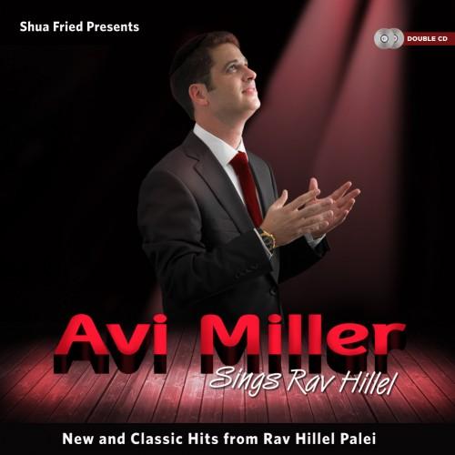 Avi-Miller