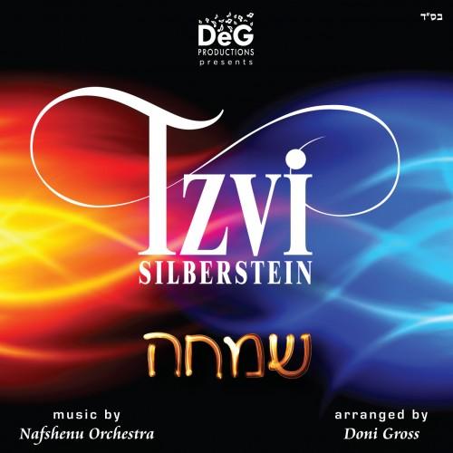 Tzvi Silberstein - Banu Cover Final