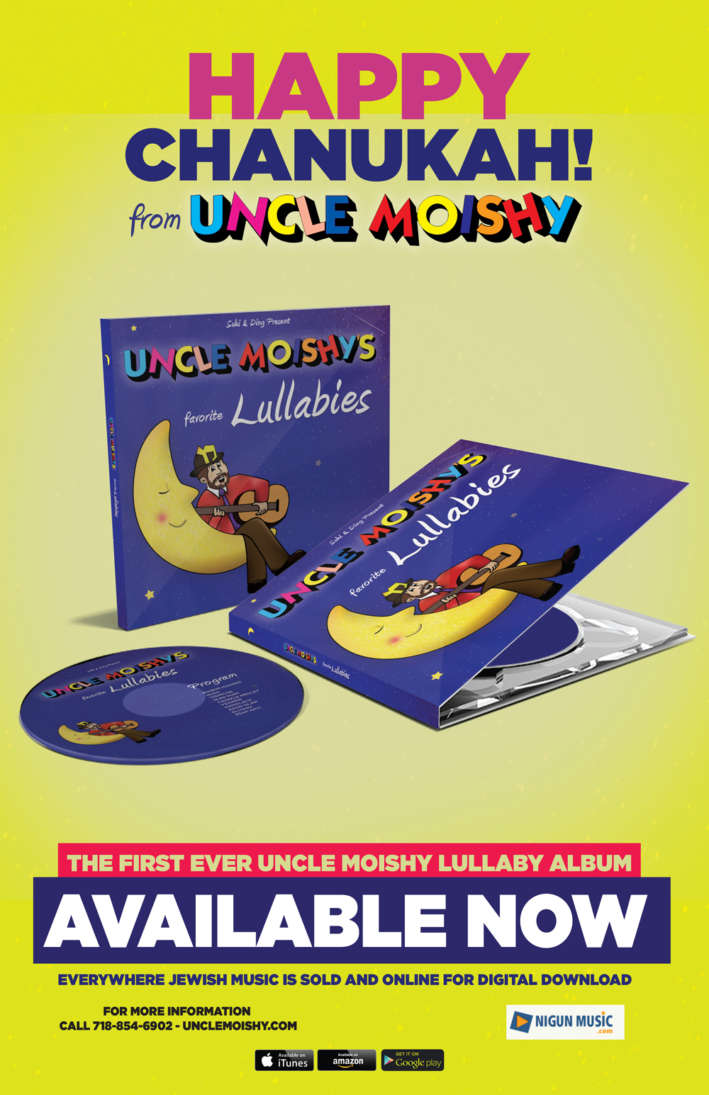 UM-Lullaby