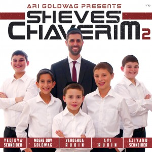 sheves chaverim 2