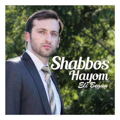 Eli Begun Shabbos Hayom
