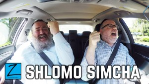 shlomo-simcha-carpool-screen-shot